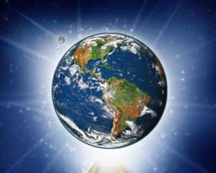 Fig. 56 - Detalhe do Globo terrestre. Fonte Estandarte da loja Luz de Gaia