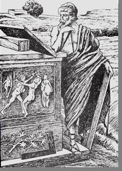 Fig. 70 - Detalhe do painel central . Fonte: Estandarte da loja Magister